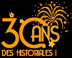 Logo 30 ans tout transparent 2